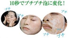 products_sararina03